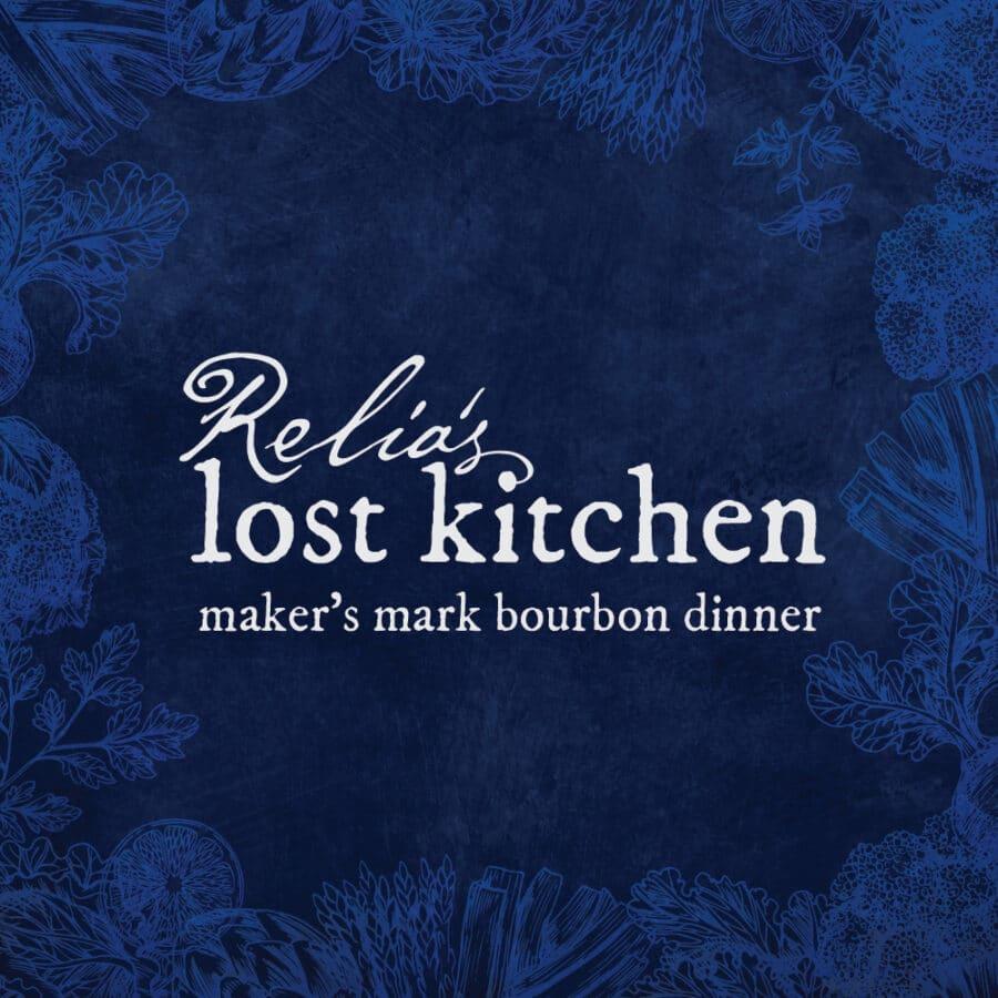 Maker's Mark Bourbon Dinner